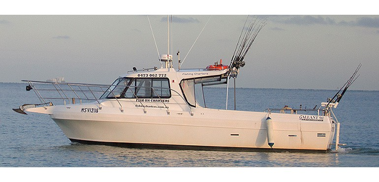 Fishing Charter Vessel, Barrel Buster - Periodic Vessel Survey